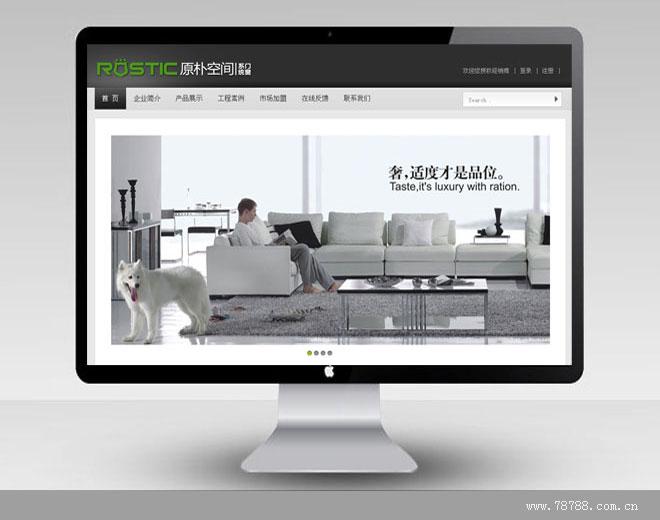 原朴芬兰门窗品牌网站建设案例图片